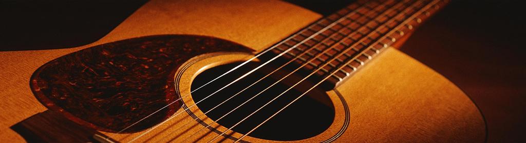 guitar-header1